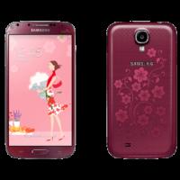 Samsung Galaxy Trend LaFleur 2014 S7390