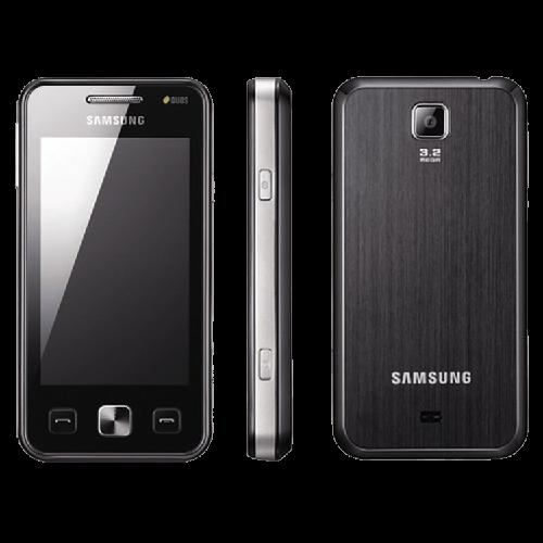 Ремонт Samsung Star 2 Duos C6712